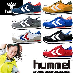 hummel-reflex-lo-1.jpg