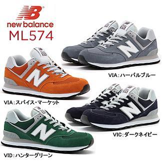 nb-ml574-vi.jpg