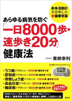 aruku8000.jpg