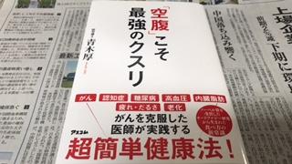 IMG_6734.JPG