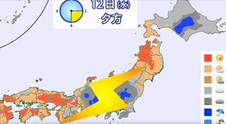 20190612_tenki_2.png