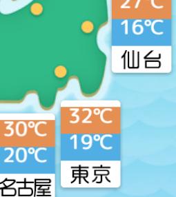 きおんimage.png
