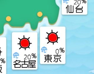 てんき.jpg