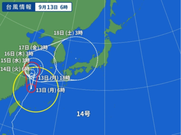 台風14号image.png